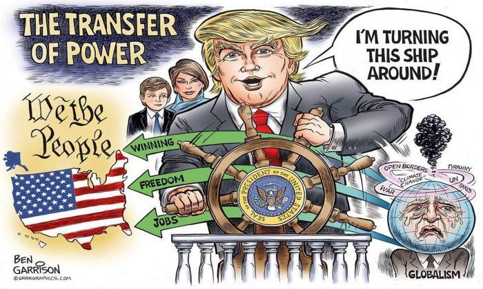Government Propagana